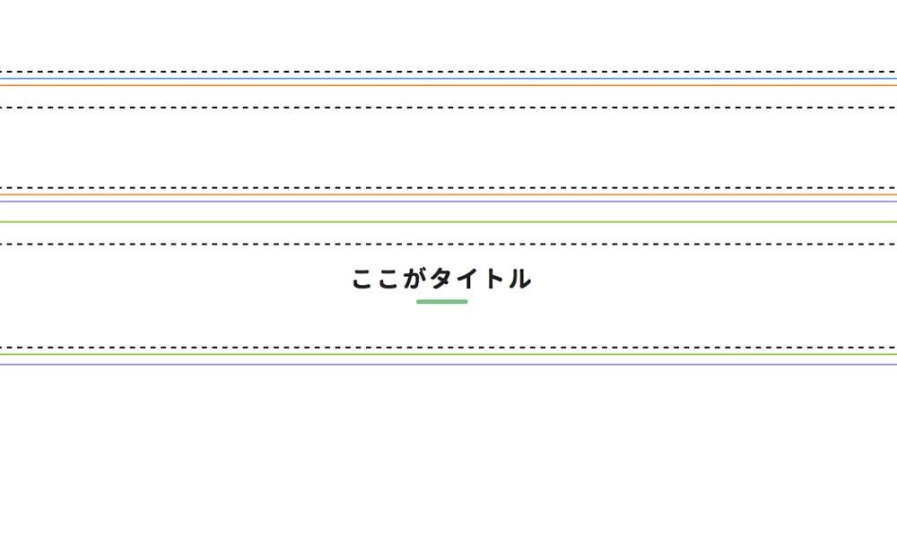 f:id:y-designer:20171006090100j:plain