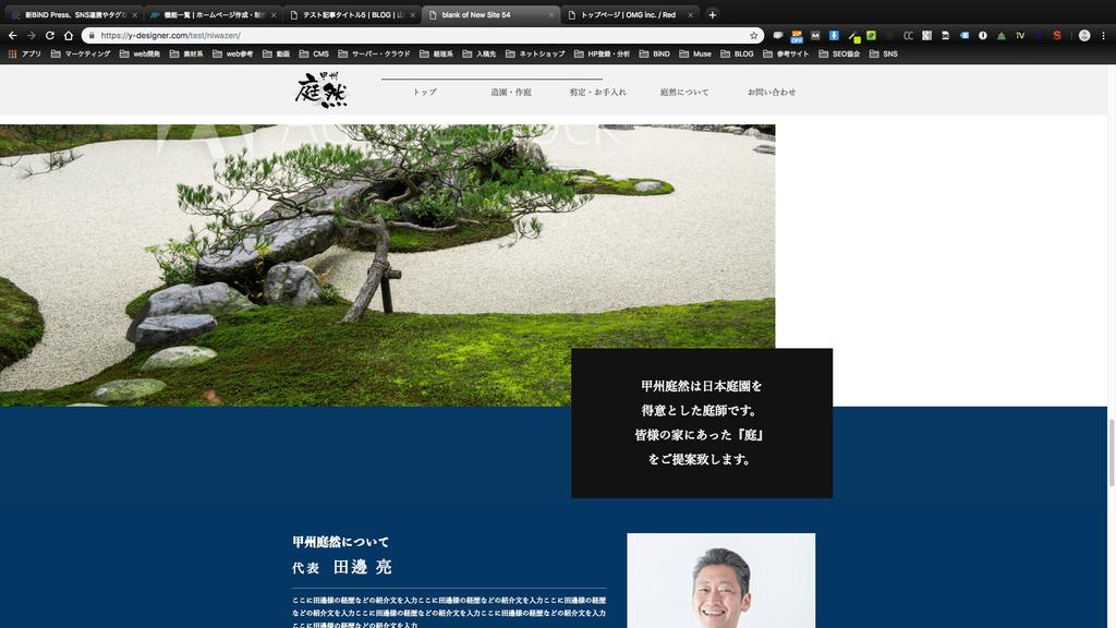 f:id:y-designer:20181020035427p:plain