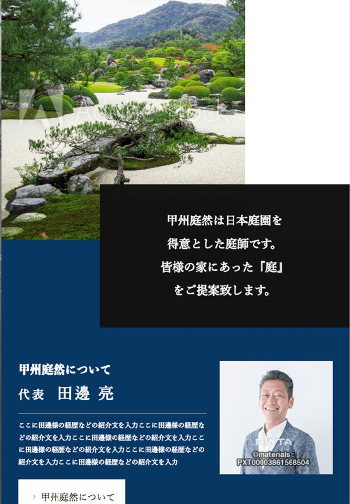 f:id:y-designer:20181020035605p:plain