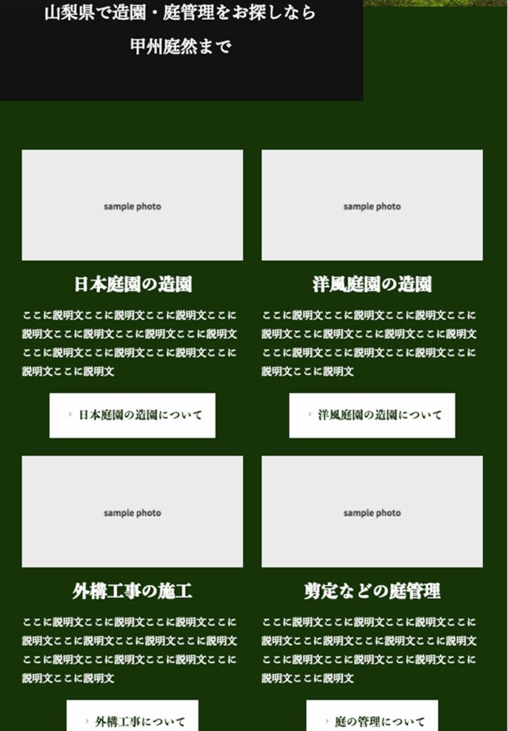 f:id:y-designer:20181020040134p:plain