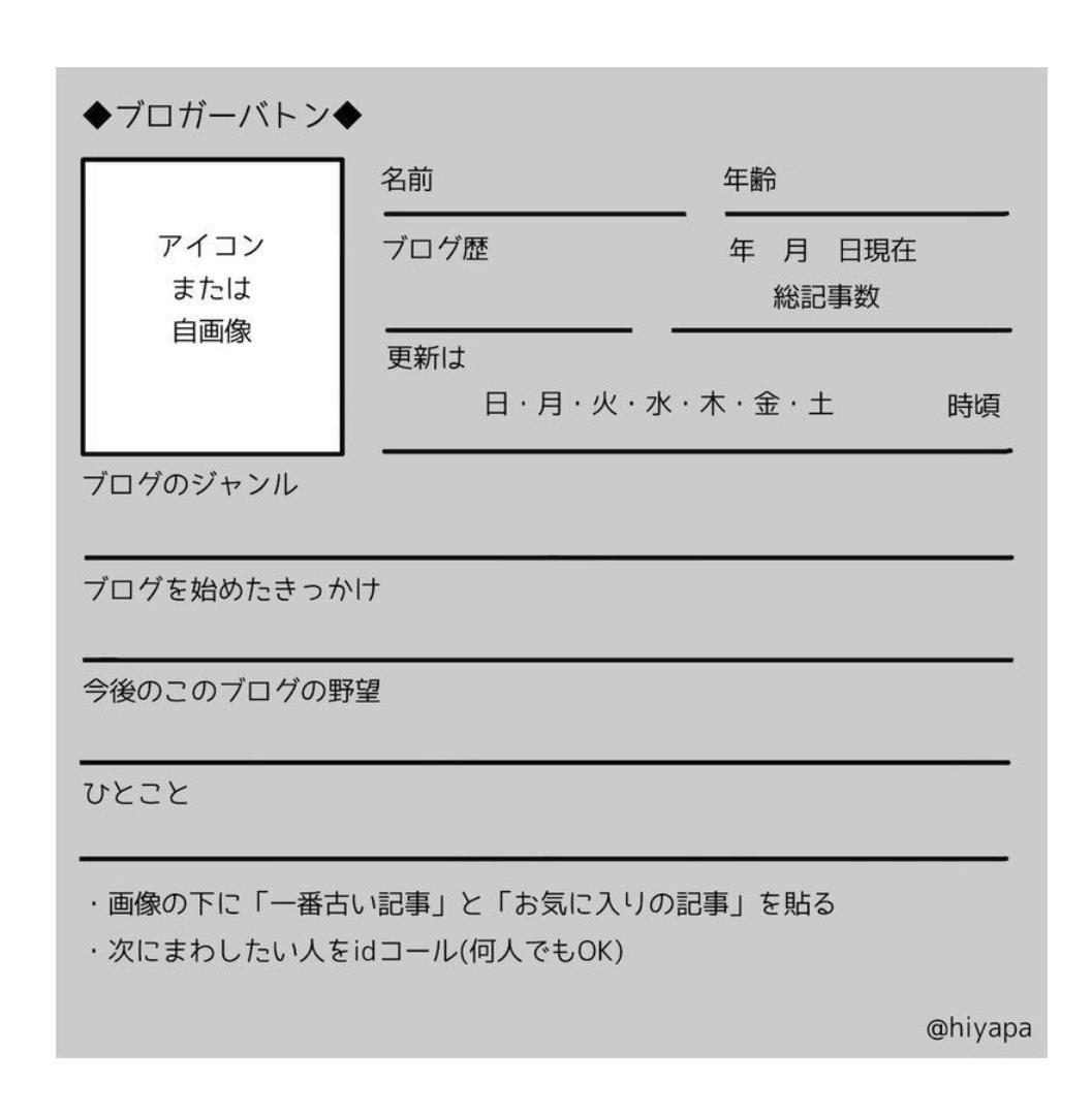 f:id:y-garden:20200713182629p:plain