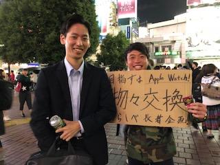 f:id:y-higashi0506:20181028150341j:plain