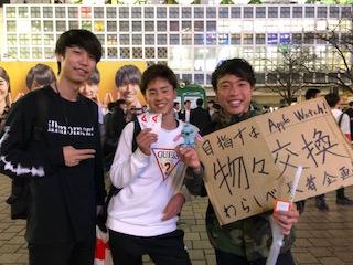 f:id:y-higashi0506:20181028153555j:plain