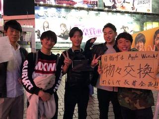 f:id:y-higashi0506:20181028161859j:plain