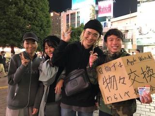 f:id:y-higashi0506:20181028163724j:plain
