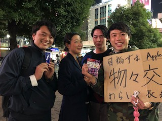 f:id:y-higashi0506:20181028164755j:plain