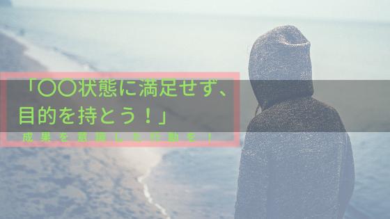 f:id:y-higashi0506:20181108155715p:plain