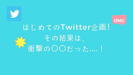 f:id:y-higashi0506:20181116143358p:plain