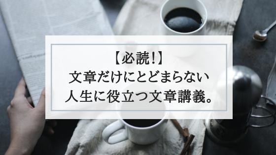 f:id:y-higashi0506:20181123082651p:plain