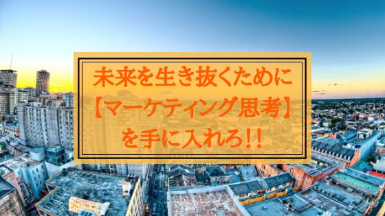 f:id:y-higashi0506:20181127163719p:plain