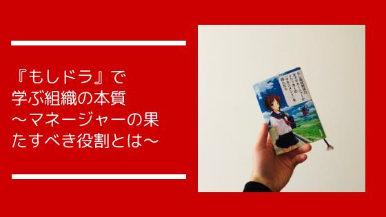 f:id:y-higashi0506:20181129140123p:plain