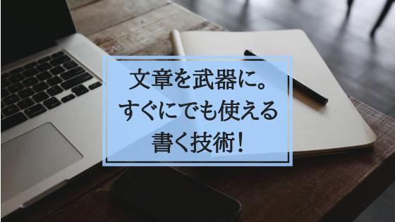 f:id:y-higashi0506:20181203180113p:plain
