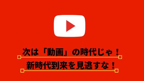 f:id:y-higashi0506:20181204141901p:plain