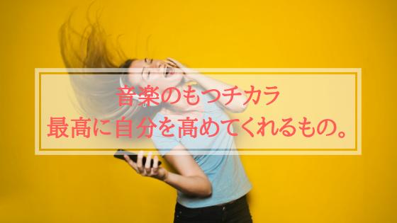f:id:y-higashi0506:20181226212304p:plain