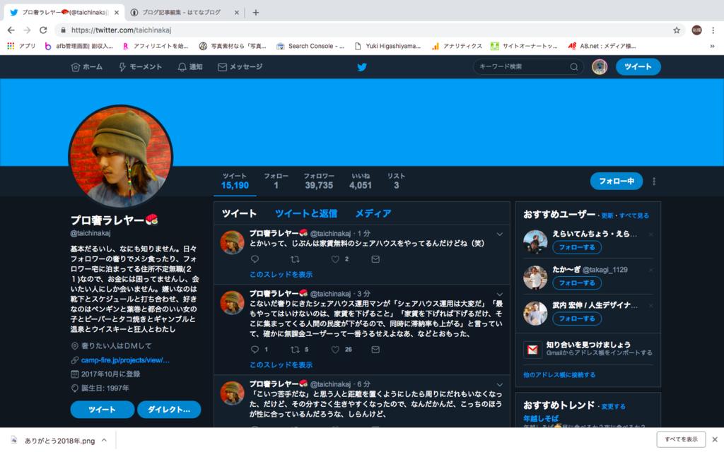 f:id:y-higashi0506:20181231190954p:plain
