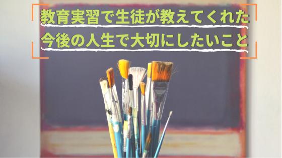 f:id:y-higashi0506:20190612220241p:plain