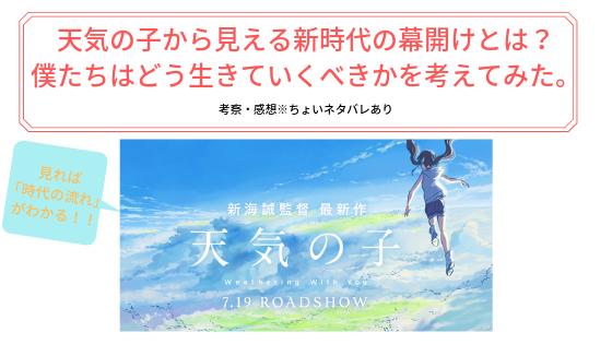 f:id:y-higashi0506:20190807222149p:plain