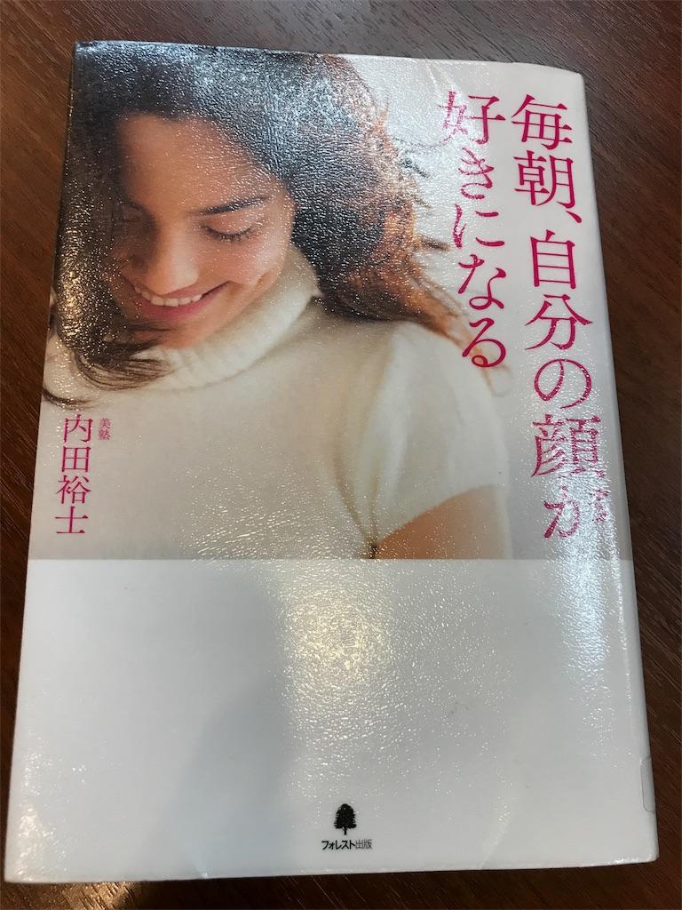 f:id:y-hori-nana:20170709185350j:image