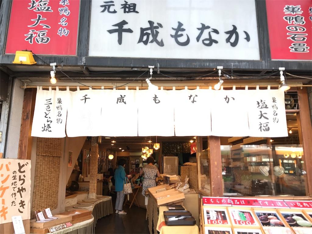 f:id:y-hori-nana:20170709190331j:image