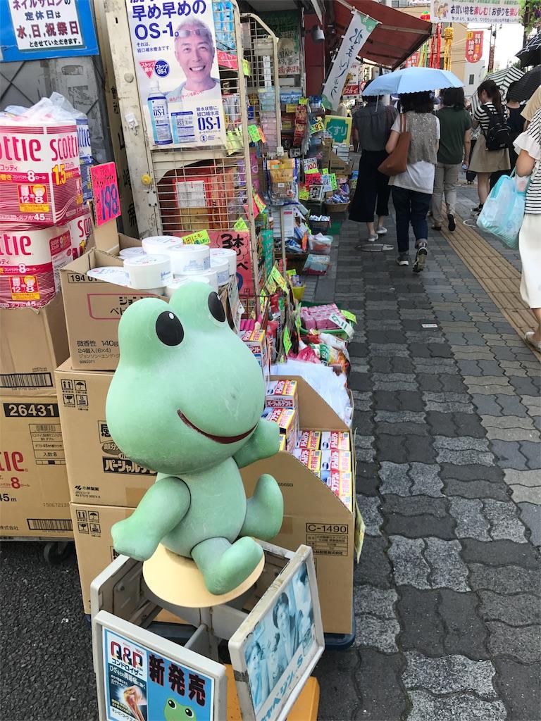 f:id:y-hori-nana:20170709191607j:image