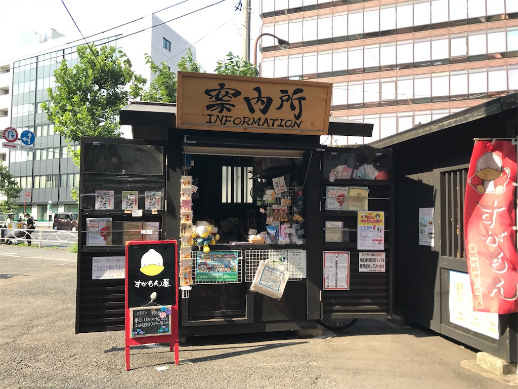 f:id:y-hori-nana:20170709191715j:image