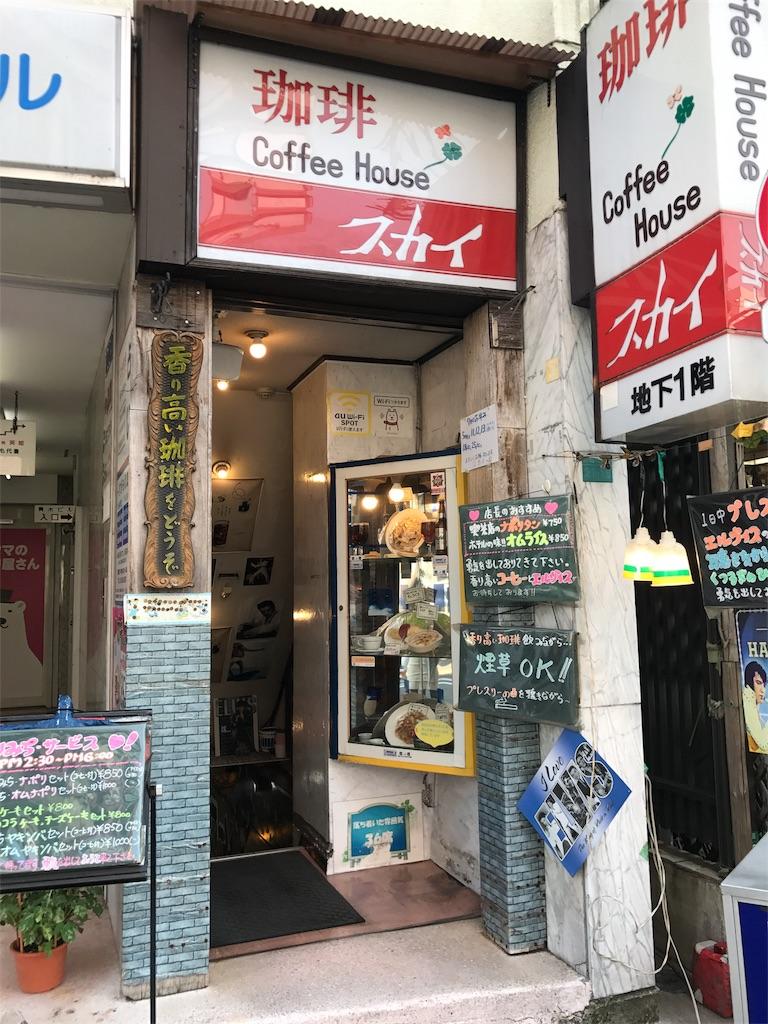 f:id:y-hori-nana:20170709195517j:image