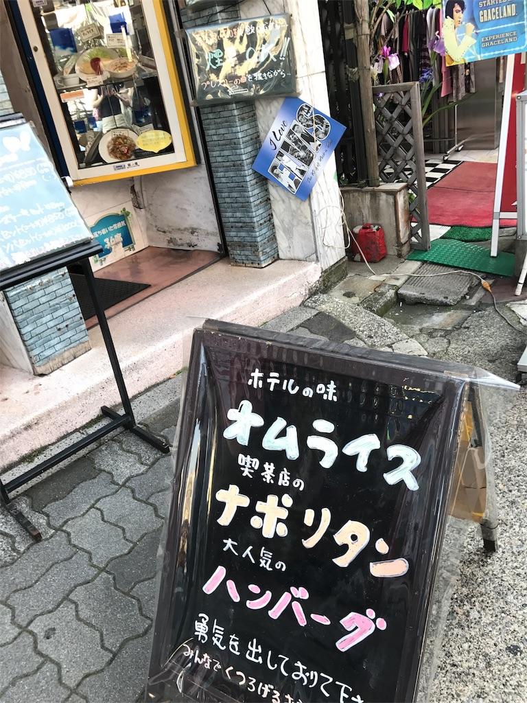 f:id:y-hori-nana:20170709195534j:image