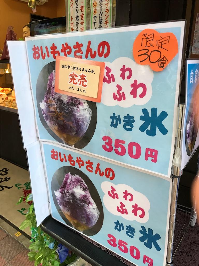 f:id:y-hori-nana:20170709200244j:image