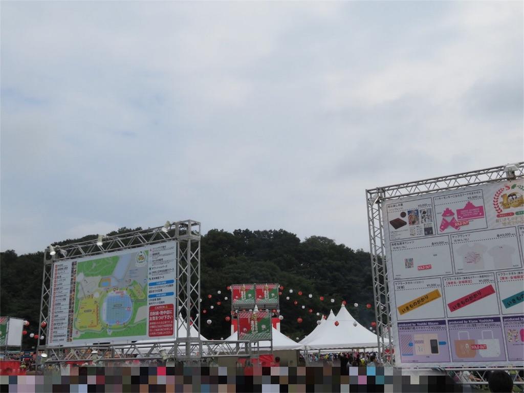 f:id:y-ishikawa1011:20160913085907j:image