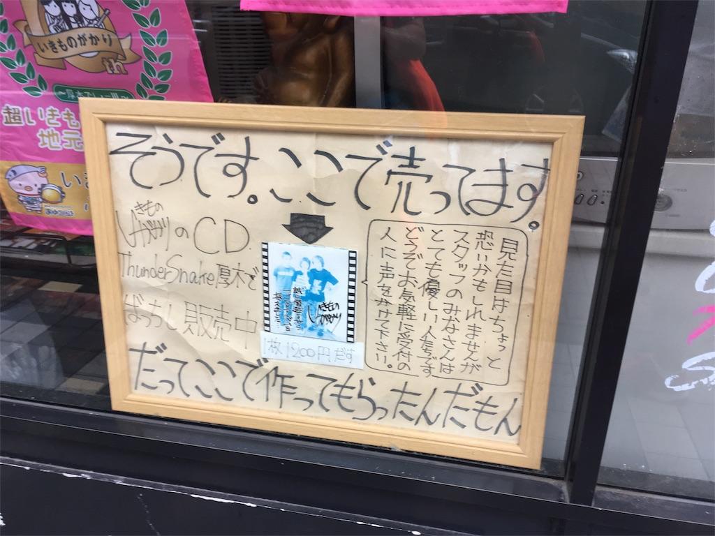 f:id:y-ishikawa1011:20160913090424j:image