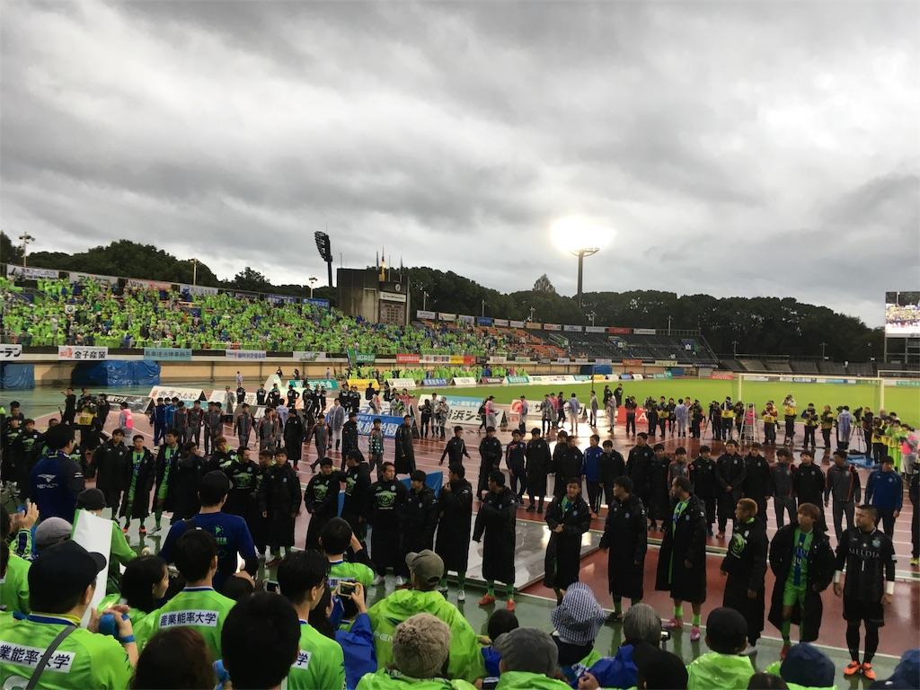 f:id:y-ishikawa1011:20171030093205j:image