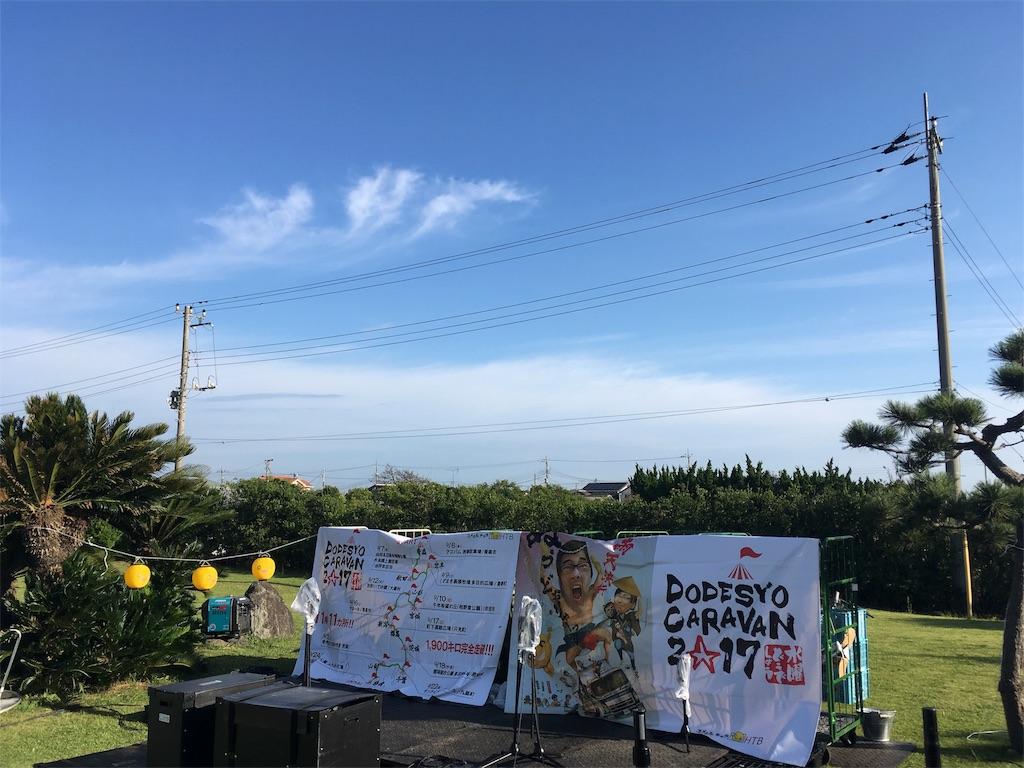 f:id:y-ishikawa1011:20171130224255j:image