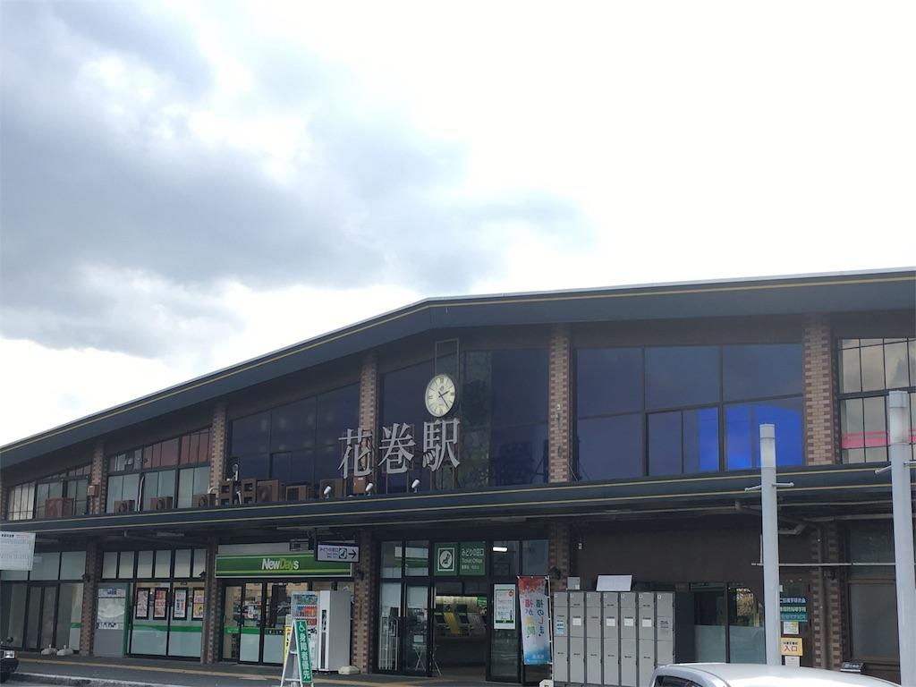 f:id:y-ishikawa1011:20171130224814j:image