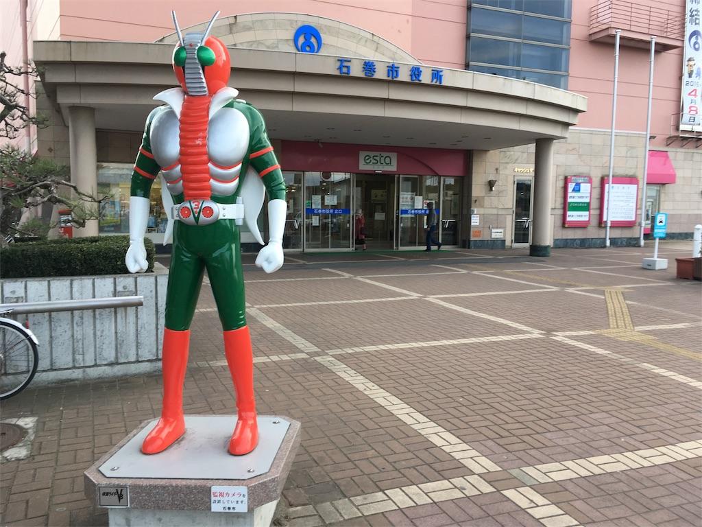 f:id:y-ishikawa1011:20171203201154j:image