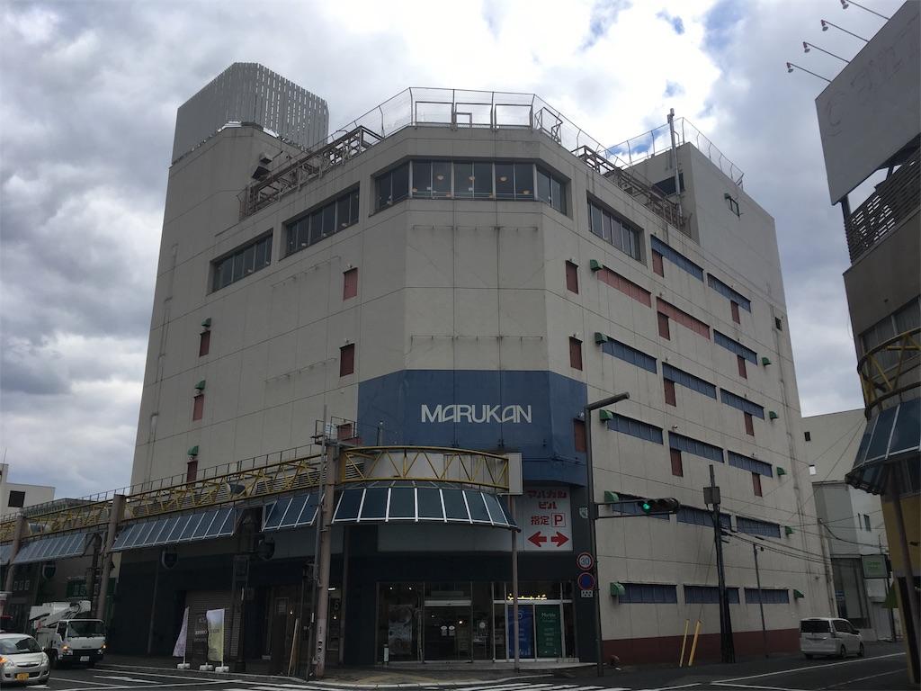f:id:y-ishikawa1011:20171203202612j:image