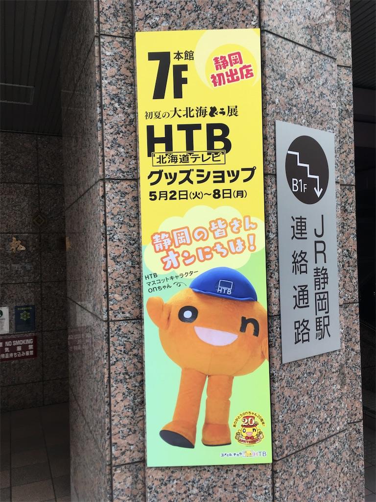 f:id:y-ishikawa1011:20171203203757j:image