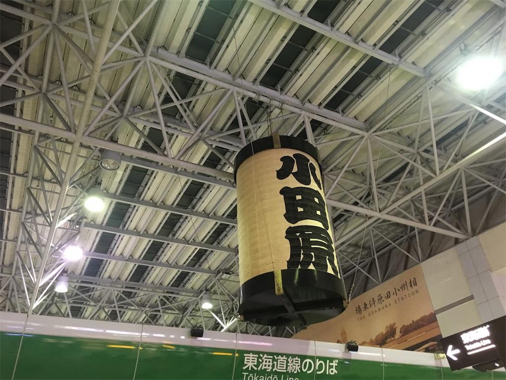 f:id:y-ishikawa1011:20171231104951j:image