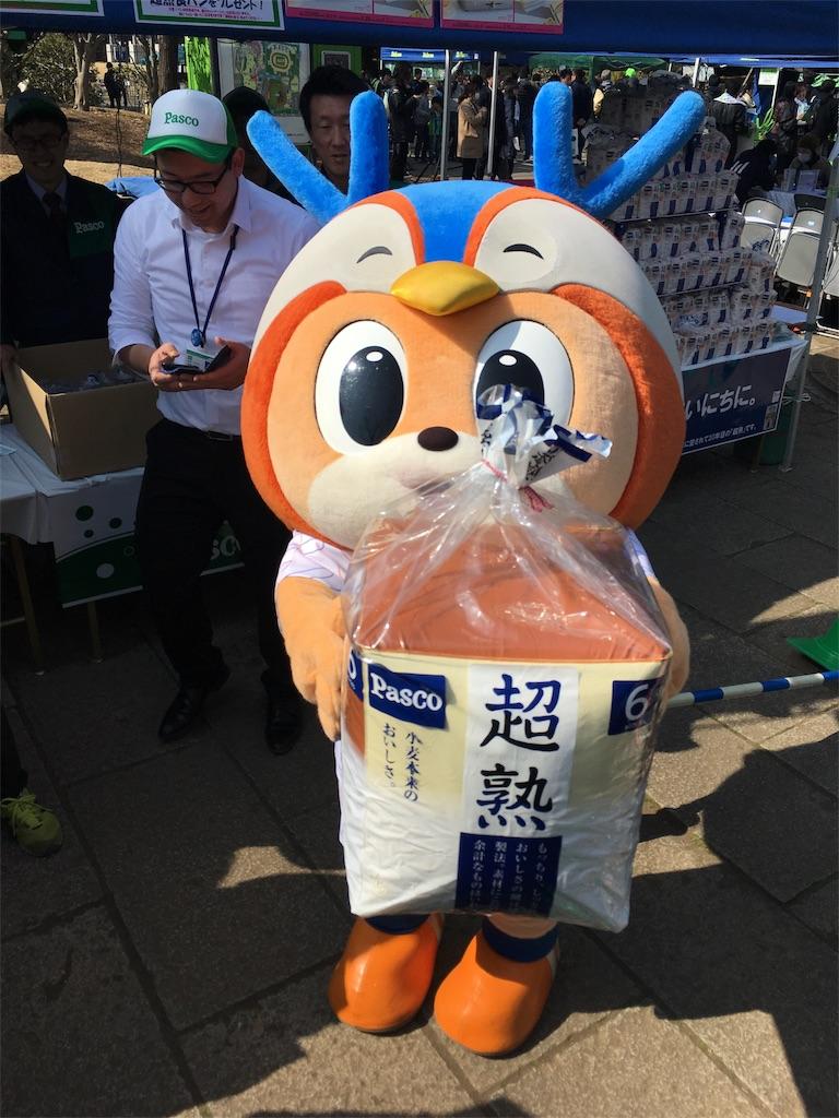 f:id:y-ishikawa1011:20180225185619j:image