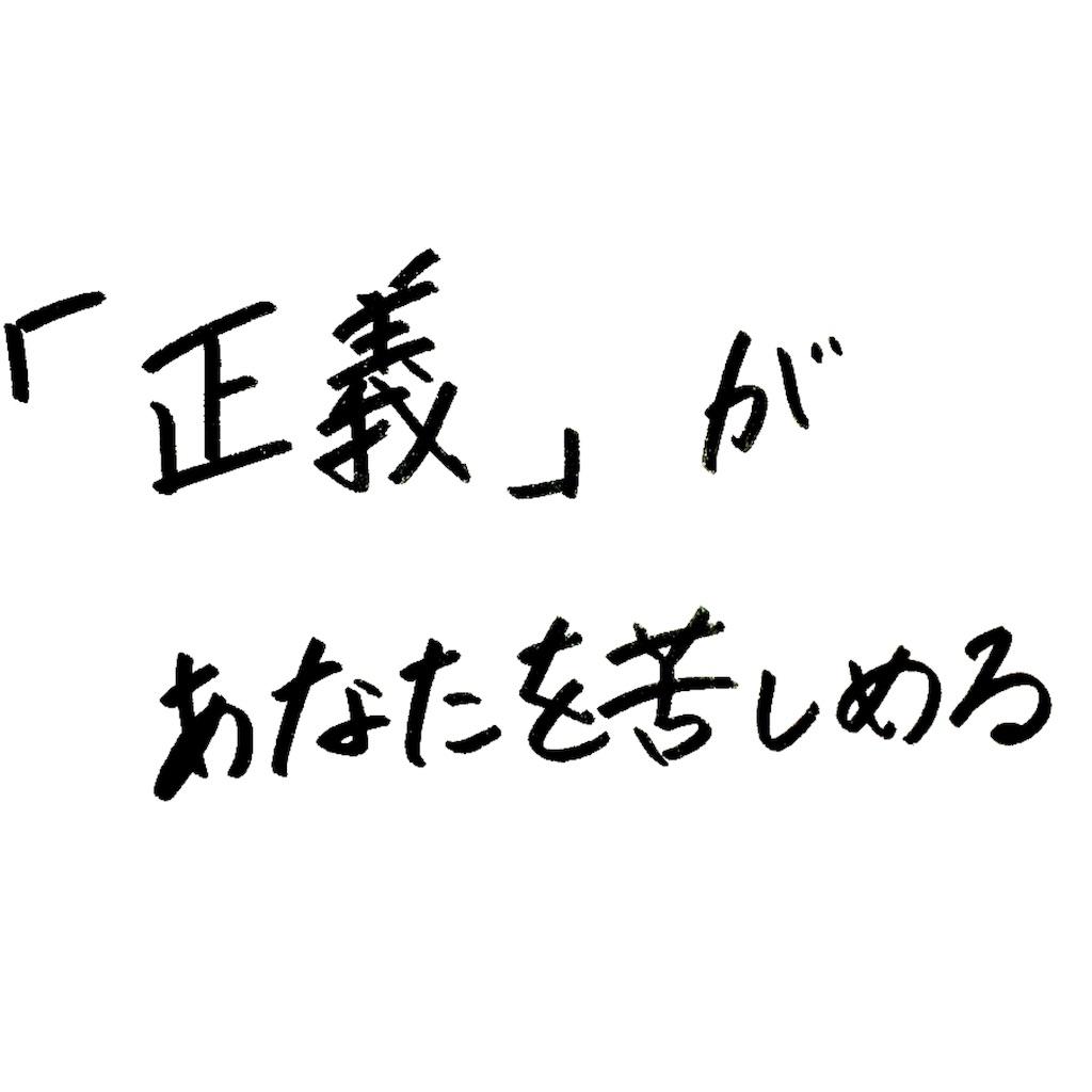 f:id:y-j-etoile:20170619232428j:image
