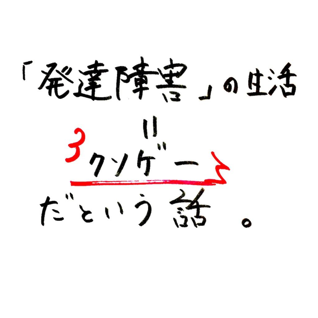 f:id:y-j-etoile:20170627204648j:image
