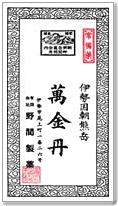 f:id:y-kamaji:20210115213900p:plain