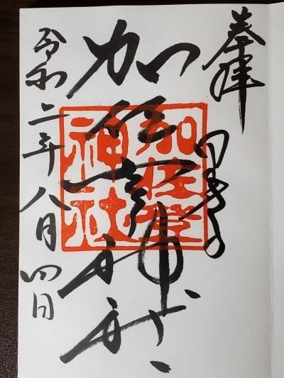 f:id:y-kamaji:20210405083344j:plain