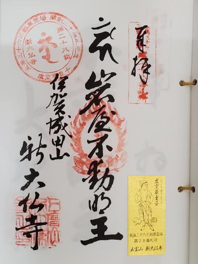 f:id:y-kamaji:20210430080204j:plain