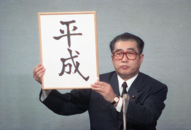 f:id:y-keiroku:20180102152056j:plain