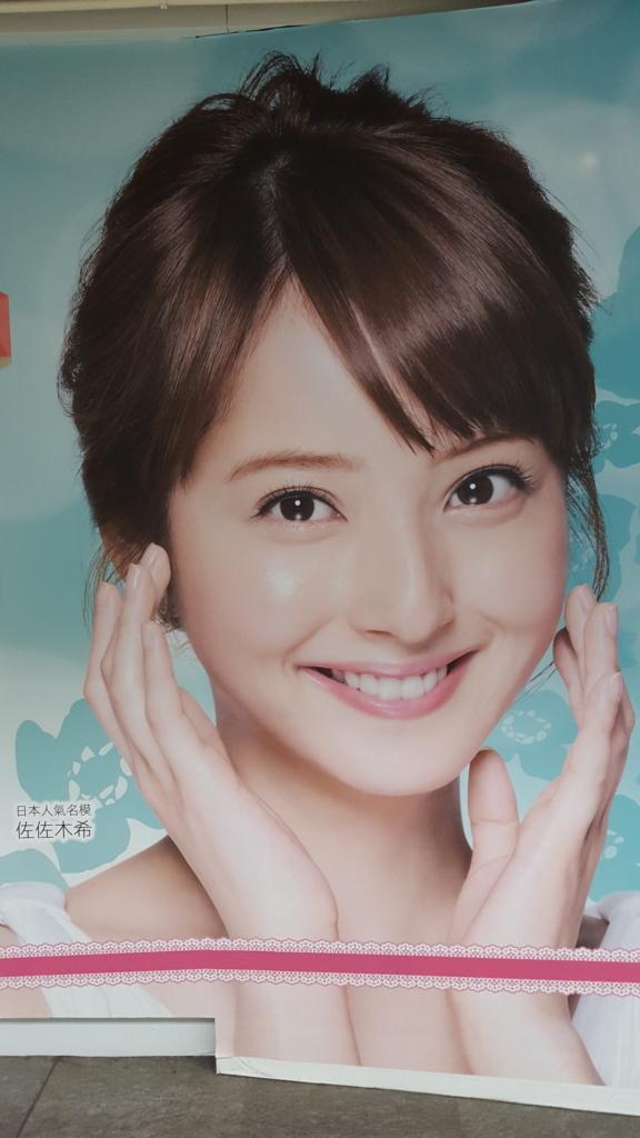 f:id:y-keiroku:20180210182357j:plain