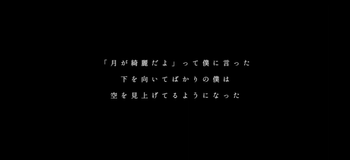 f:id:y-kenken:20200507225846p:plain