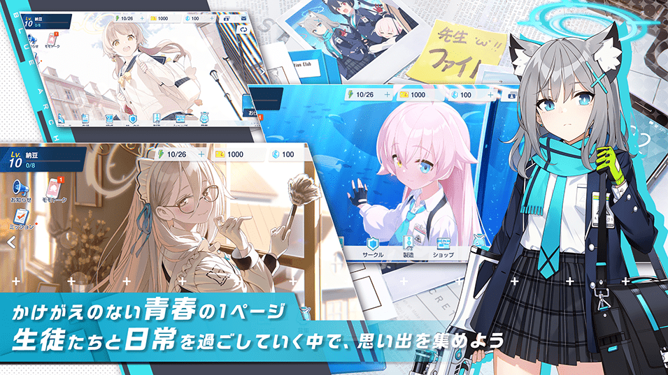 f:id:y-kokuhaku:20210216162244p:plain