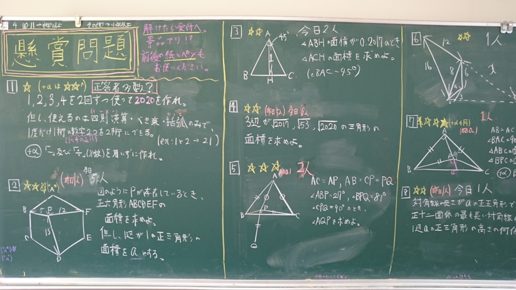 f:id:y-kyoikumama:20170910221030j:plain
