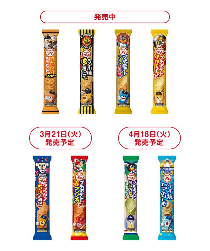 f:id:y-kyoikumama:20171002143650j:plain