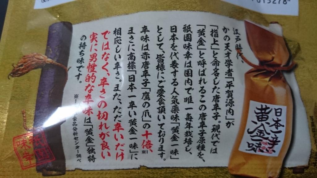 f:id:y-kyoikumama:20171021233150j:plain